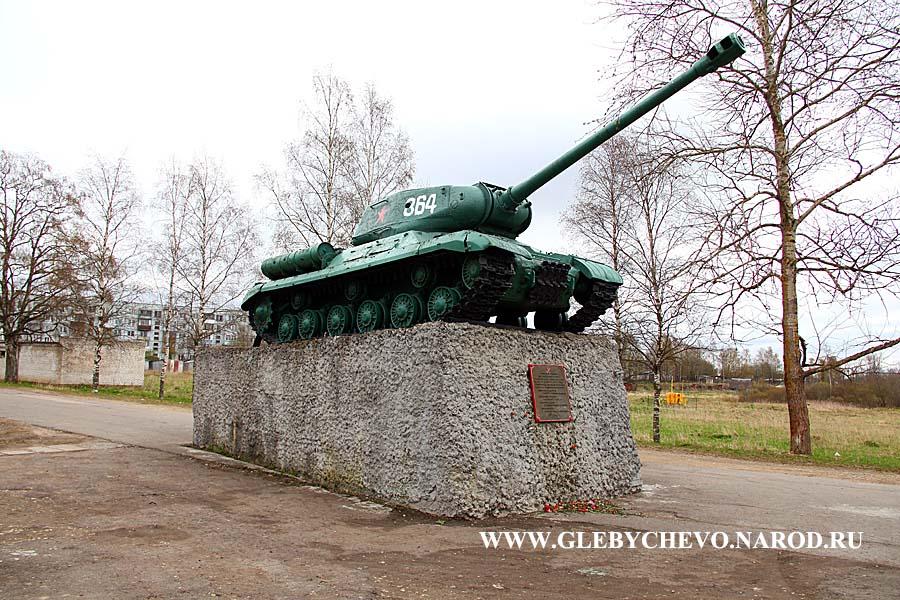 http://www.glebychevo.narod.ru/images/kolob002.jpg